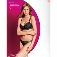 COORDINATO INTIMO DONNA WIL1610